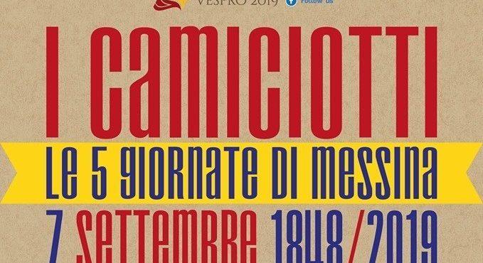 I Camiciotti e le cinque giornate di Messina